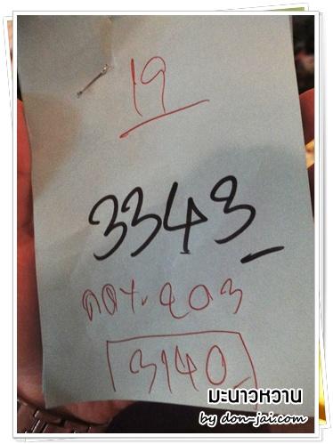 รีวิวโดนใจ >> มะนาวหวานซีฟู๊ด : ร้านอาหารซีฟู๊ดย่านบางซื่อ