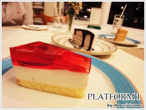 รีวิวโดนใจ >> ทานเค้กนุ่มลิ้น หลากรสชาติที่ร้าน Platform 1 หลังสถานีรถไฟสามเสน