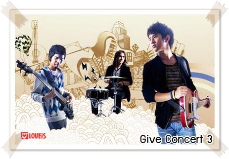 Give Concert 3 : คอนเสิร์ตดีดี ให้พี่ได้ร้อง ให้น้องได้เรียน โดยชมรมค่ายอาสาพัฒนา ม.เกษตร