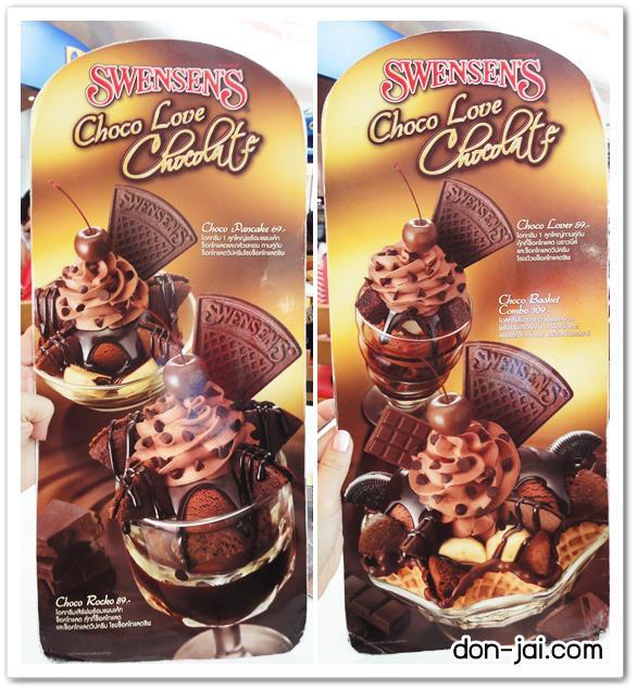 รีวิวโดนใจ >> Choco Love Chocolate : เมนูจากสเวนเซ่นส์เอาใจคนรักช็อกโกแลต