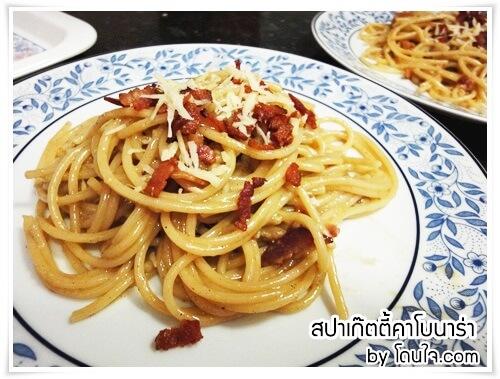 วิธีทำสปาเก๊ตตี้คาโบนาร่า (Spaghetti Cabonara) แบบง่ายๆ แต่อร่อยโดนใจ ในราคาไม่แพง
