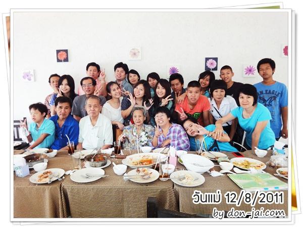 รีวิวโดนใจ >> ครัวริมนที ร้านอาหารไทย บรรยากาศริมสายน้ำ รสชาติดี ราคาประหยัด แถวลาดกระบัง