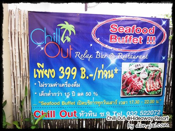 รีวิวโดนใจ >> Chill Out ร้านอาหารที่ Hideaway Resort บุฟเฟ่ต์อาหารทะเลสุดคุ้มที่หัวหิน