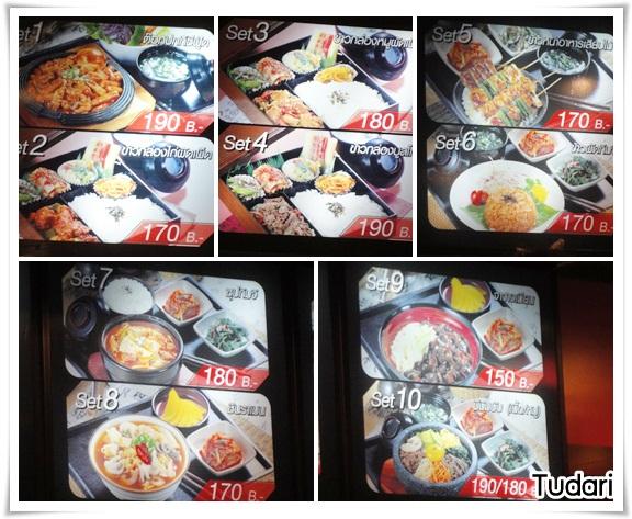 รีวิวโดนใจ >> Tudari Express (ทูดาริ) ร้านอาหารเกาหลี สไตล์ Fast food ที่เซ็นทรัลลาดพร้าว