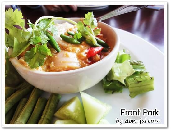 รีวิวโดนใจ >> Front Park ร้านอาหารไทยฟรอนท์ พาร์ค รสชาติเด็ด ราคาไม่แพง ที่ ปิยรมย์สปอร์ตคลับ ย่านสุขุมวิท