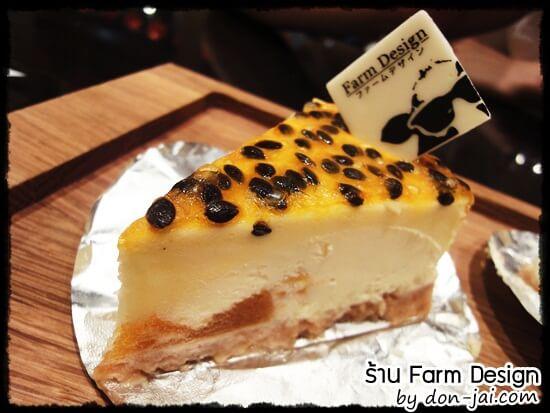 รีวิวโดนใจ >> Farm Design (ฟาร์ม ดีไซน์) ร้านชีสเค้กรสชาติโดนใจจากฮอกไกโด ที่ Termimal 21