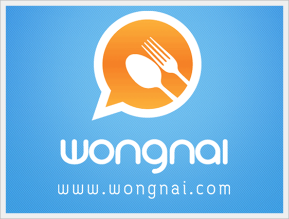 รีวิวโดนใจ >> Wongnai App แอพเด็ดๆจากวงใน.คอม ที่ช่วยค้นหาร้านอาหารและรีวิวโดนใจ