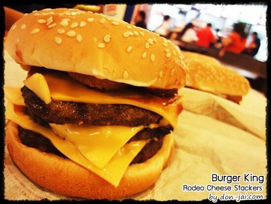 รีวิวโดนใจ >> Burger King เปิดตัวสุดยอดเบอร์เกอร์ใหม่ล่าสุด โรดีโอ ชีส สแตคเกอร์ (Rodeo Cheese Stackers)