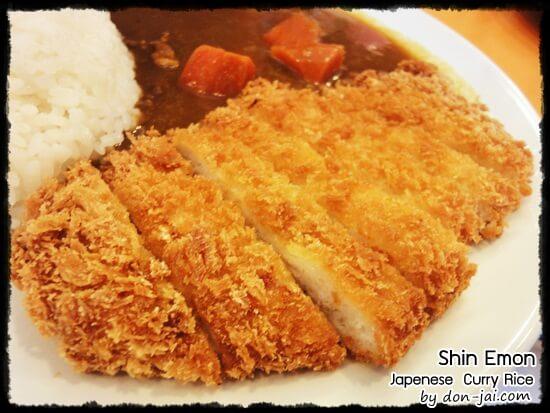 รีวิวโดนใจ >> Shin Emon (ชินเอมอน) ร้านข้าวแกงกะหรี่ญี่ปุ่น รสชาติโดนใจในซอยธนิยะ สีลม
