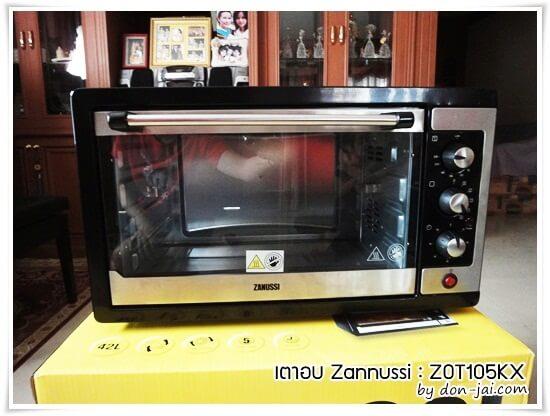 รีวิวสินค้า >>เตาอบไฟฟ้ายี่ห้อ ZANUSSI รุ่น ZOT105KX ขนาด 42 ลิตร ราคา 4,641 บาท