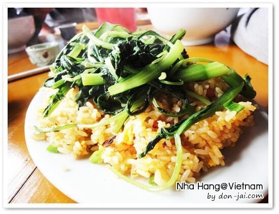 รีวิวโดนใจ >> Nha Hang Phuoc Lan ร้านอาหารเช้าท่ามกลางหมอกจัดและลมหนาวในเมืองซาปา ที่เวียดนาม