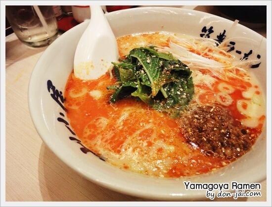 รีวิวโดนใจ >> Yamagoya Ramen (ยามาโกย่าราเมน) ทานราเมนเส้นนุ่ม น้ำซุปกลมกล่อม ที่สาขาอาคารอื้อจื่อเหลียง