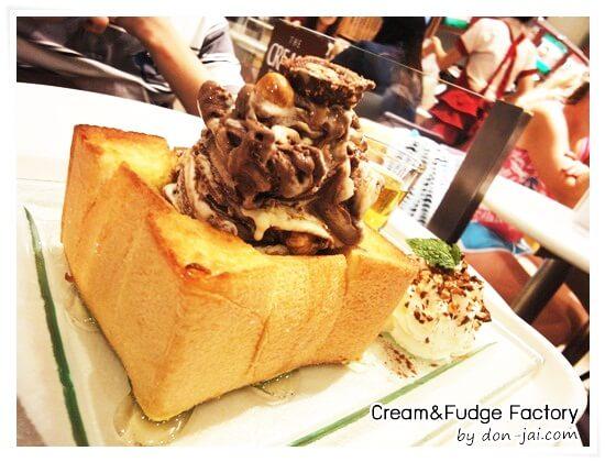 รีวิวโดนใจ >> Honey Chocolate Truffle Toast จาก Cream and Fudge Factory สาขาสยามพารากอน