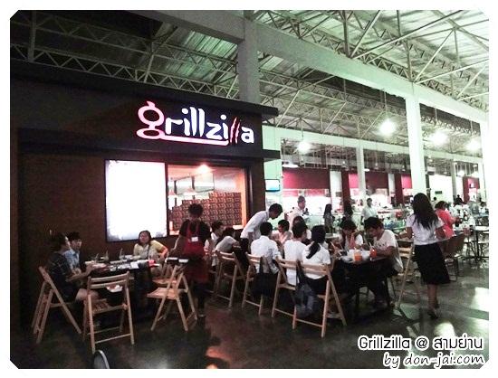 รีวิวโดนใจ >> Grillzilla Korean BBQ Buffet ร้านบุฟเฟ่ต์ปิ้งย่างเปิดใหม่ ในตลาดสามย่าน