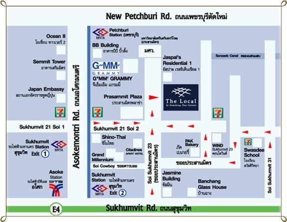 รีวิวโดนใจ >> The Local อาหารพื้นบ้านไทย วิถีไทยแท้แต่โบราณ ใจกลางนครหลวง ย่านอโศก