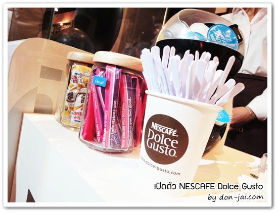 รีวิวโดนใจ >> เปิดตัว NESCAFÉ® Dolce Gusto (เนสกาแฟ ดอลเช่ กุสโต้) เครื่องทำกาแฟดีไซน์เก๋สุดล้ำ