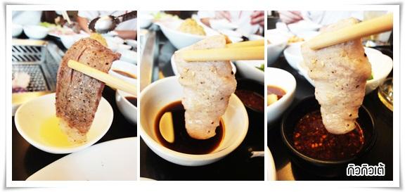 รีวิวโดนใจ >> Gyu Gyu Tei (กิวกิวเต้) ร้านปิ้งย่างสไตล์ญี่ปุ่นกับเนื้อคุณภาพดีการันตีความอร่อย