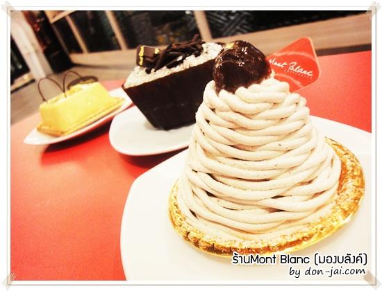 รีวิวโดนใจ >> Mont Blanc Sweet Cafe (มองบลังค์) ร้านเค้กฝรั่งเศสสไตล์ญี่ปุ่นสุดเก๋ สาขา The Promenade