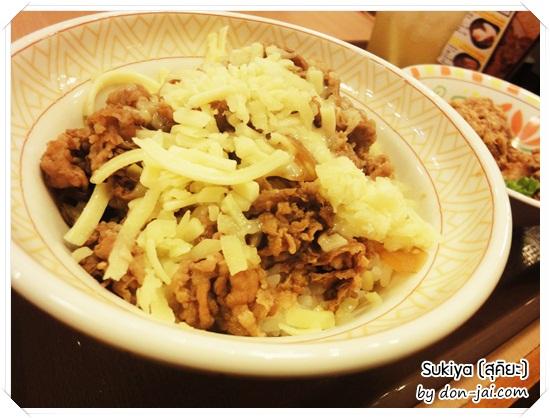 รีวิวโดนใจ >> Sukiya (สุคิยะ) ร้านข้าวหน้าเนื้อเน้นในเรื่องของราดข้าวโดยเฉพาะ ที่ Gateway เอกมัย