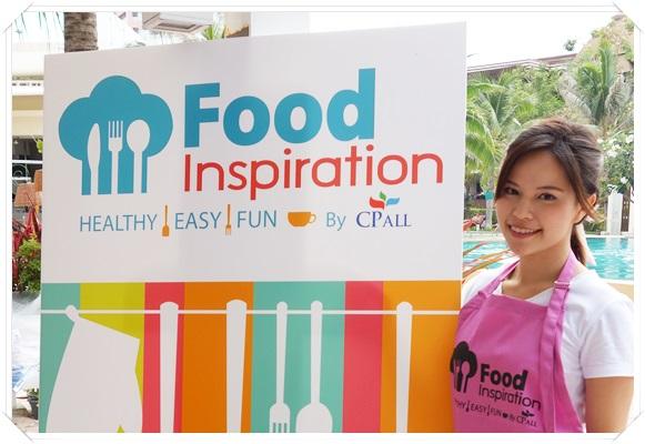 Food Inspiration: Healthy Easy Fun หลากกิจกรรมแสนสนุกกับเหล่าบล็อกเกอร์ และ CP ALL