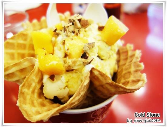รีวิวโดนใจ >> Cold Stone กับเทศกาล Mango Tropical เอาใจคนชอบมะม่วงต้อนรับหน้าร้อนนี้