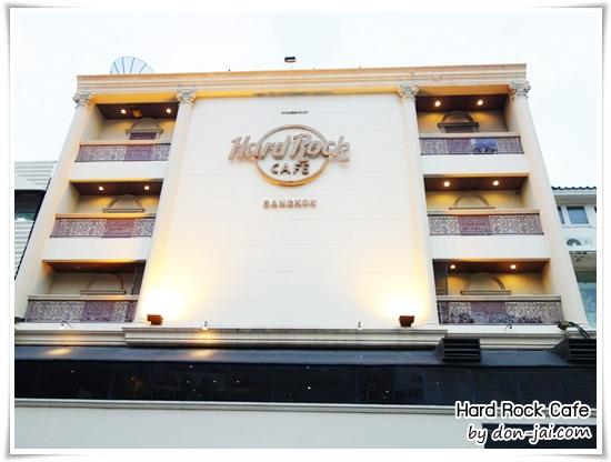 รีวิวโดนใจ >> Hard Rock Cafe ร้านอาหารสไตล์อเมริกัน ตำนานที่คู่กับสยามมาเนิ่นนาน
