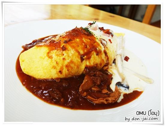รีวิวโดนใจ >> OMU (โอมุ) ร้านข้าวห่อไข่สไตล์ญี่ปุ่น อร่อยติดใจ จนต้องมาอีกรอบ ที่ Park Lane เอกมัย