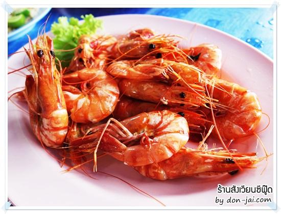 รีวิวโดนใจ >> สังเวียนซีฟู้ด ร้านอาหารทะเลสดอร่อย ติดชายหาด รับลมธรรมชาติชะอำ