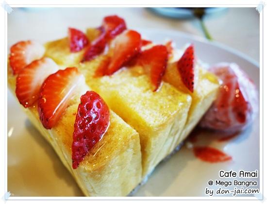 รีวิวโดนใจ >> Café Amai ร้านคาเฟ่ อามาอิ รสชาติกลางๆ บริการไม่ค่อยโดนใจที่ Mega Bangna