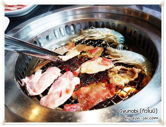 รีวิวโดนใจ >> Gyunobi (กิวโนบิ) ร้านปิ้งย่างสไตล์ยากินิกุ หลากเมนูอร่อย คุ้มค่า  ที่ต้นซุง Avenue
