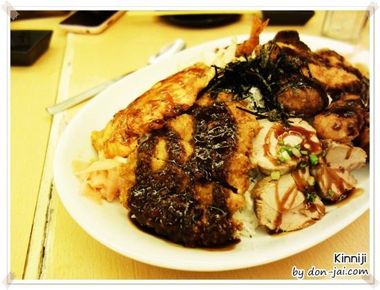 รีวิวโดนใจ >> Kinniji (คินนิจิ) หลากเมนูอร่อย เอาใจวัยรุ่น กินอิ่มสุดคุ้มที่ U-Center จุฬา