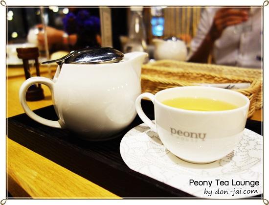 รีวิวโดนใจ >> Peony Tea Lounge (พีโอนี่ ที เลาจน์) จิบชาสบายๆสไตล์อังกฤษพร้อมเค้กแสนอร่อยกันค่า