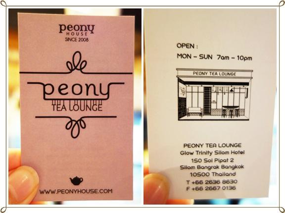 Peony_Tea_Lounge_116