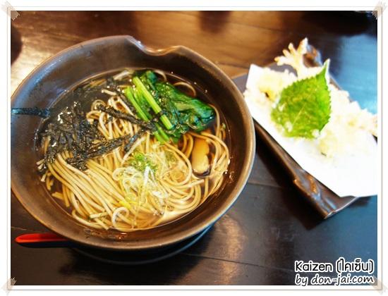 รีวิวโดนใจ >> Kaizen Sushi (ไคเซ็นซูชิ) ร้านซูชิที่มีอะไรอร่อยมากกว่าแค่ซูชิ และติด BTS ราชเทวี