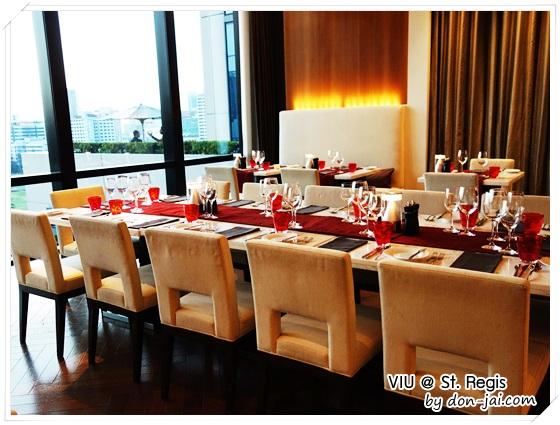 รีวิวโดนใจ >> ห้องอาหาร VIU กับบุฟเฟ่ต์อาหารทะเลสุดอลังการ อิ่มไม่อั้น ณ โรงแรม St.Regis