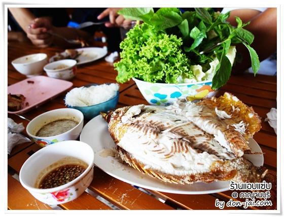 รีวิวโดนใจ >> ครัวแอบแซ่บ ร้านอาหารอีสาน แซ่บหลาย ราคาไม่แพง ที่จ.กาญจนบุรี