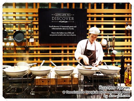 รีวิวโดนใจ >> ห้องอาหาร Flavors บุฟเฟ่ต์อาหารนานาชาติ หลากของอร่อยที่โรงแรมเรเนซองส์ ราชประสงค์