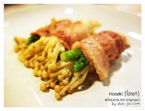 รีวิวโดนใจ >> Hoseki (โฮเซกิ) บุฟเฟ่ต์อาหารญี่ปุ่นในราคา 329 Net ที่ โครงการ INT-Intersect พระราม 3