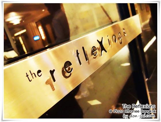 รีวิวโดนใจ >> The Reflexions ห้องอาหารฝรั่งเศสสไตล์โมเดิร์นสุดหรูที่โรงแรม Plaza Athenee