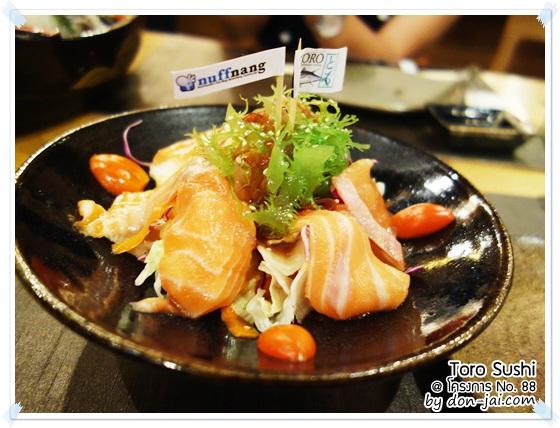รีวิวโดนใจ >> Toro Sushi (โทโร ซูชิ) ร้านซูชิน้องใหม่แสนอร่อย และน่าลอง ที่ย่านทองหล่อ