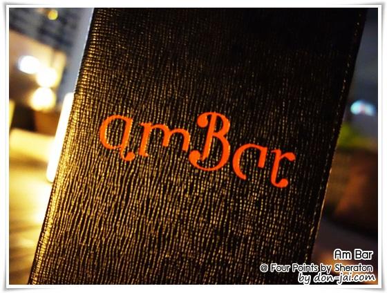 รีวิวโดนใจ >> Am Bar Pub & Restaurant นั่งรับลม ชมวิว แบบชิลล์ๆ ที่แอมบาร์ ใจกลางสุขุมวิท