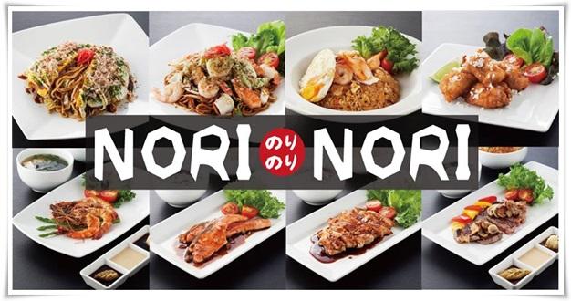 รีวิวโดนใจ >> Nori Nori (โนริ โนริ) ร้านอาหารญี่ปุ่นสไตล์เทปันยากิที่ The Fifth Avenue มาบุญครอง