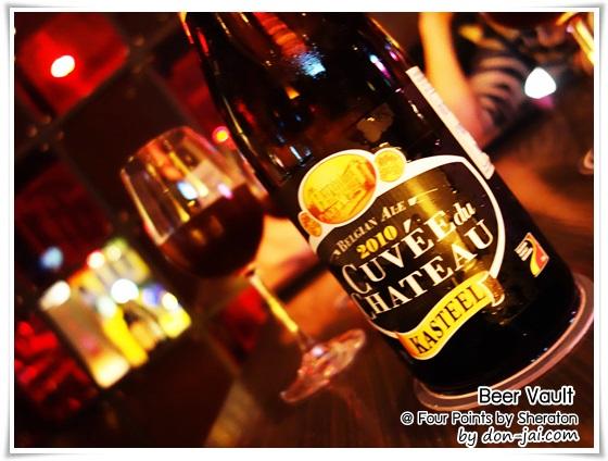 รีวิวโดนใจ >> Beer Vault (เบียร์วอลท์) สุดคุ้มกับเบียร์แปลกใหม่หลากชนิดจากทั่วโลก @ Four Points