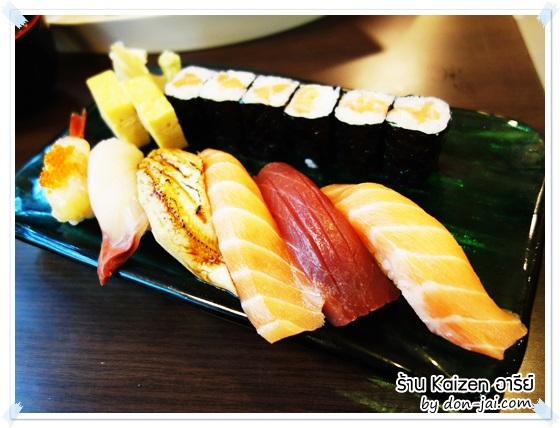 รีวิวโดนใจ >> ไคเซนซูชิ (Kaizen Sushi) ร้านซูชิแสนอร่อย เปิดสาขาใหม่ติดรถไฟฟ้าอารีย์