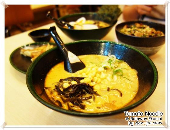 รีวิวโดนใจ >> Tomato Noodle ร้านราเมนราคาเบาๆ กับหลากเมนูแสนอร่อยที่ Gateway เอกมัย