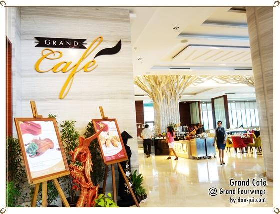 รีวิวโดนใจ >> Grand Cafe ลองทาน Sunday Brunch ที่โรงแรม The Grand Four Wings