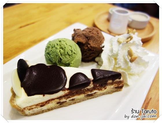 รีวิวโดนใจ >> Taruto (ทารุโตะ) ร้านเค้กสไตล์ญีปุ่น กับหลากเมนูเค้กแสนน่าทาน ที่สีลมคอมเพล็กซ์