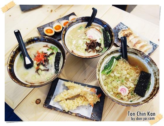รีวิวโดนใจ >> ทงจิงกัง (Ton Chin Kan Ramen) มาลองกินราเม็งเปิดใหม่ในซอยอารีย์