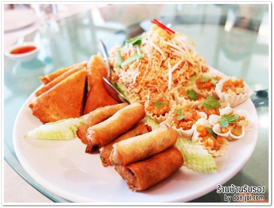 รีวิวโดนใจ >> บ้านรับรอง ร้านอาหารไทยแห่งความทรงจำสำหรับวันพิเศษ แถวศรีนครินทร์