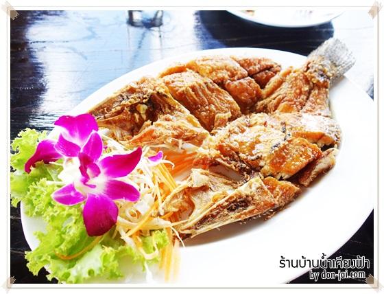 รีวิวโดนใจ >> บ้านน้ำเคียงฟ้า ร้านอาหารไทยบรรยากาศริมน้ำ ฉลองวันแม่ปีนี้ที่สระบุรี